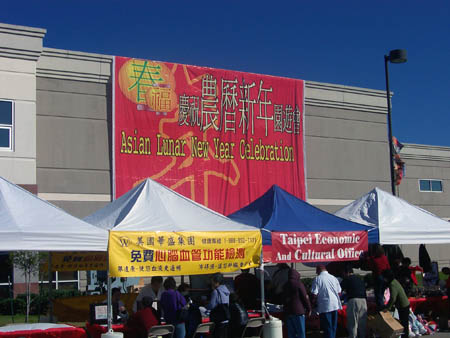 Asian Lunar New Year Festival at Southern Daily Headquarters in Houston.