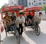 Chinese Bicycle Rickshaw