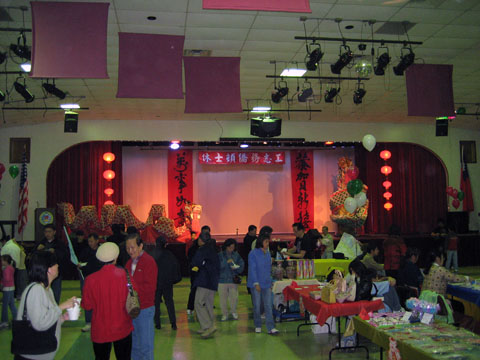 Performance stage, Chinese New Year festival at the Chinese Culture Center