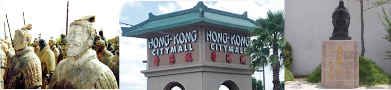 Houston Chinatown, Asian Attractions